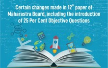 Maharashtra Board also Introduces Certain Changes in 12th Board Paper