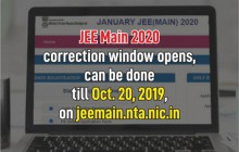 JEE Main 2020 application form correction begins; know how to correct mistakes till 20th October 2019