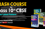 Career Point starts the free online crash course on YouTube for class 10th CBSE board