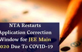 NTA Restarts Application Correction Window for JEE Main 2020 Due To COVID-19