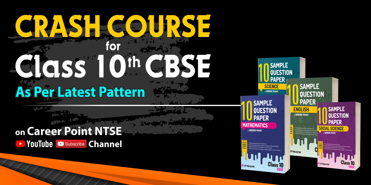 Online Crash Course For Class 10th CBSE Board