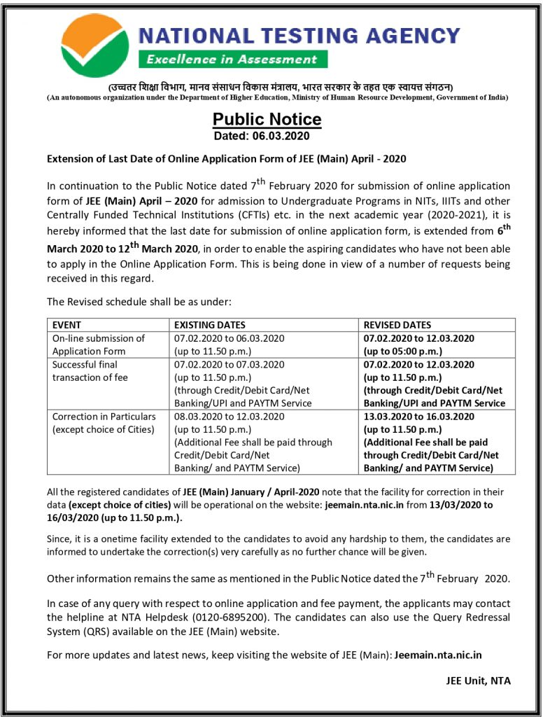 NTA official notification regarding extention in JEE Main April 2020 Registration Date