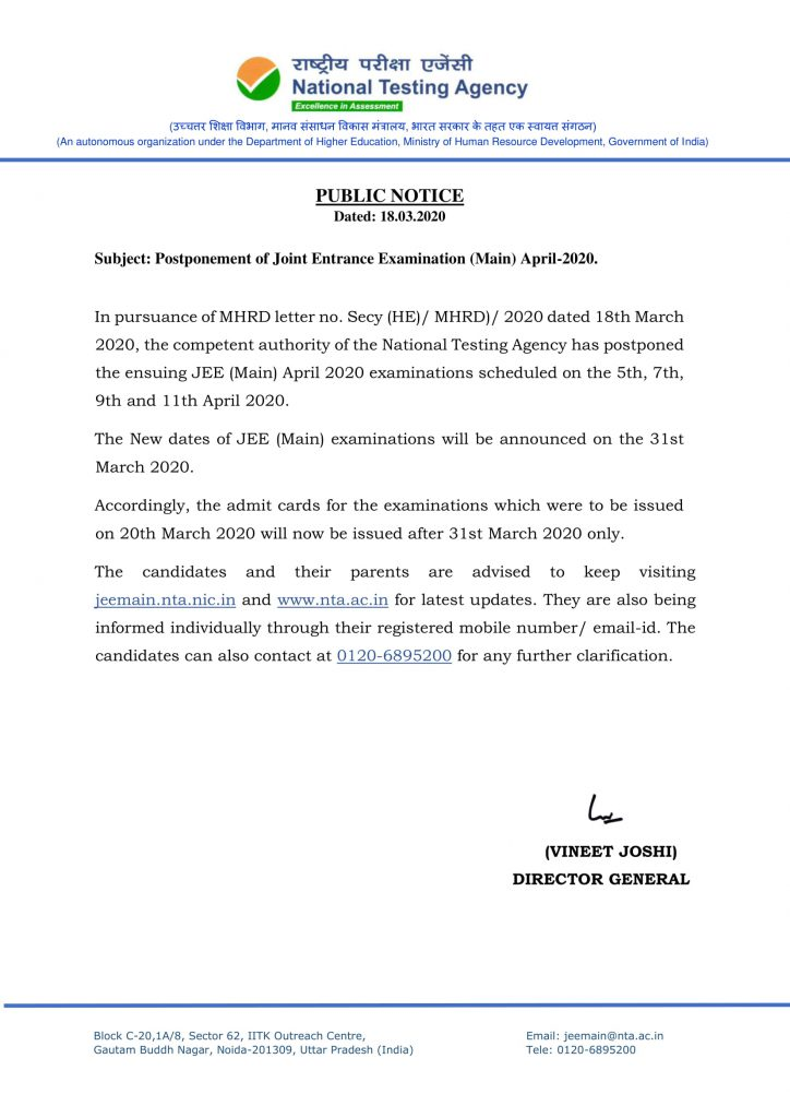 Official notifications on Postponement of Joint Entrance Examination Main April 2020-1