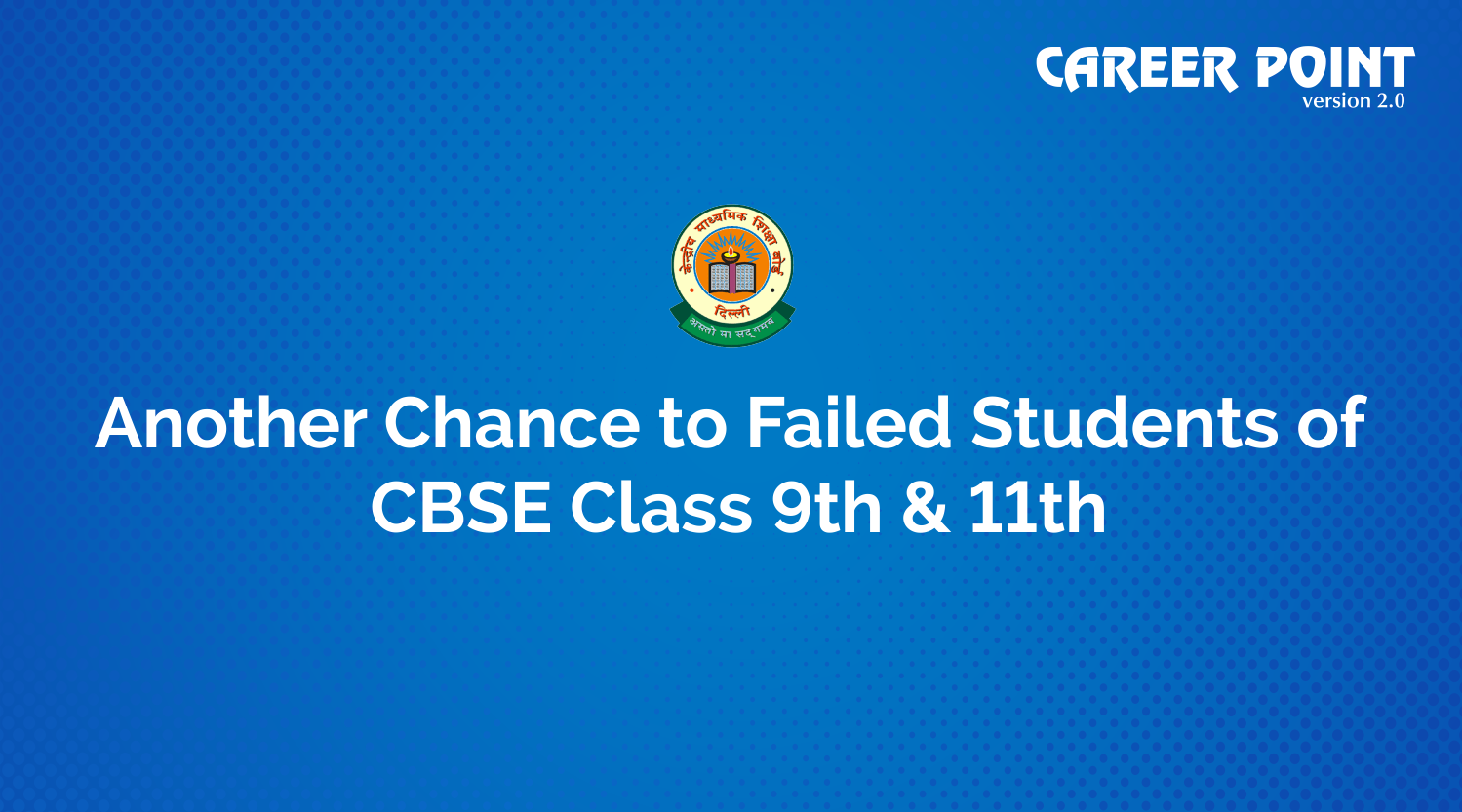 Another chance to failed students of CBSE Class 9th & 11th