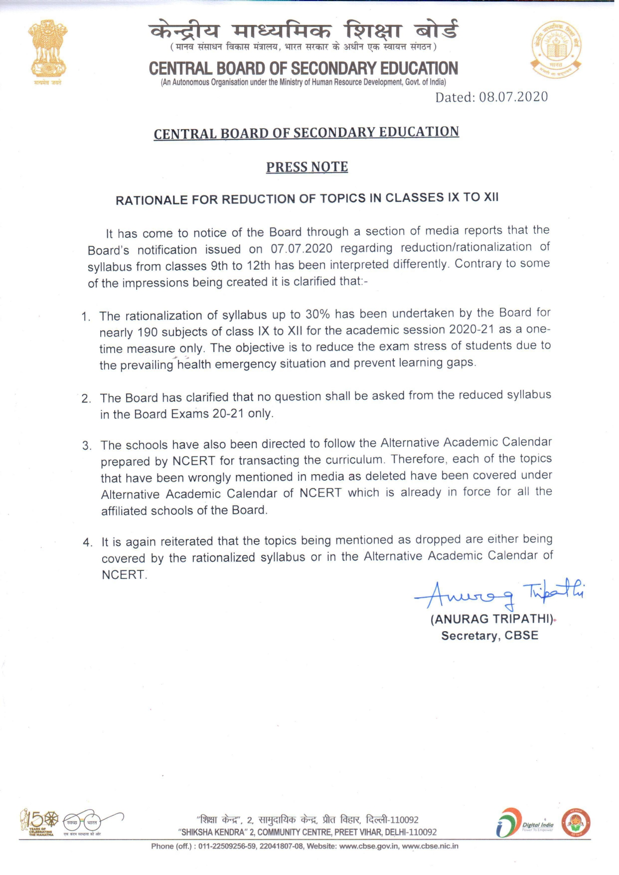 CBSE PRESS RELEASE 08.07.2020 (Rational for reduction of topics in class IX & XII)